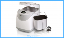 Best Bread Maker Machine
